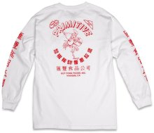Primitive X Huy Fong Foods LS Tee, White