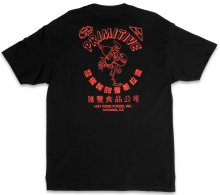 Primitive X Huy Fong Foods Tee, Black