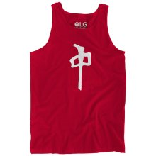 RDS Chung Tank, Red White